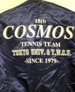 COSMOS友の会