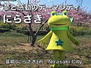 ◇山梨県◆韮崎市◇