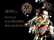 †Ethnic Legist・SETO†