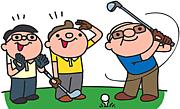 ゴルフは道具だ!!