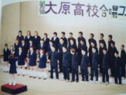 大原高校17期生☆元2−3!