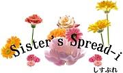 Sister's Spread-i(しすぷれ)