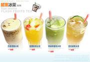 台湾の飲み物珍珠奶茶