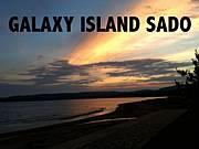 GALAXY ISLAND SADO