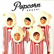 《ARASHI LIVE TOUR Popcorn》