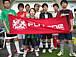 Macha FC