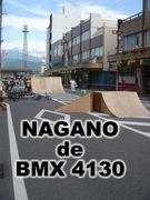 長野 de BMX 4130