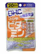 DHCのマルチビタミンを毎日飲む