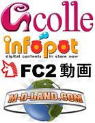 gcolle/infopot/FC2/m-d-land