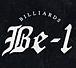 ビリヤード&ダーツ 「Be-1」