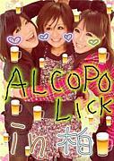 AL・COPO・LICK
