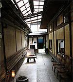 京都英会話クラブ