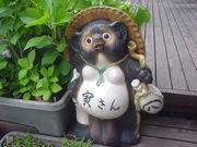 寅さん:江ノ島の居酒屋