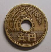 楷書体5円玉コレクター