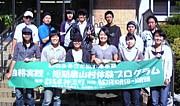 緑のふるさと協力隊in神流町