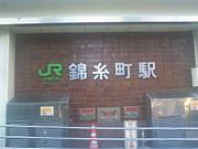 錦糸町駅前路上ライブ