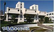 横浜商科大学同窓会中部北陸支部