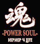 魂-POWER SOUL- @REON
