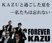 FOREVER・・・EXILEのKAZU