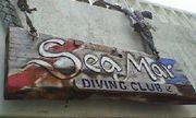 シーマーダイビングクラブ