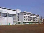 三鷹市立第三中学校