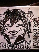 CANBAN MUSUME〜看板娘〜