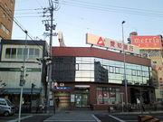 平安通・志賀本通・上飯田