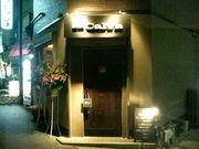Bar  Calva【バー カルバ】