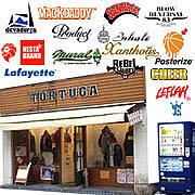 TORTUGA(トルトゥーガ)