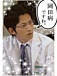 岡田病患者被害者の会