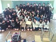 飯田風越 〜さむらい〜