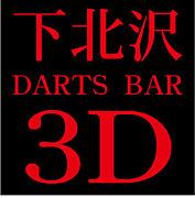 DARTS BAR 3D