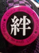 北海道津田沼店(ランチ・ホール)