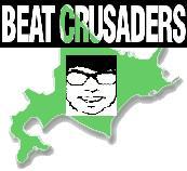 【BEAT CRUSADERS☆北海道】