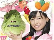 MTG上野と名張支部