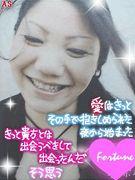 Fortune☆*゜