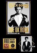 ONE OK ROCK★in 沖縄