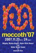 moccoth(もっこす)