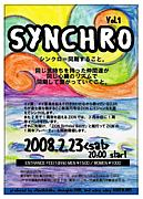 SYNCHRO@ZION