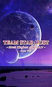 †TEAM STAR DUST†