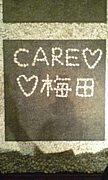 CARE 梅田店