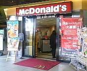 ★マクドナルド南青山店★