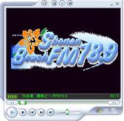 湘南ビーチFM