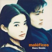 malefices(マレフィス)