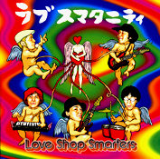 Love Shop Smarters