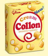 コロンはクリーム吸ってから食す