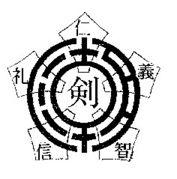 八潮市剣道連盟