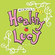 【Cafe】Healthy☆Lucy