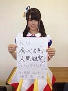 【AKB48】吉川七瀬 チーム8