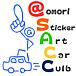 @SACC【青森の痛車】